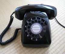 電話にて、愚痴や相談を承ります。