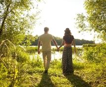 彼に愛されるようになる!恋愛ヒーリングをします 恋愛・片思い・出会い・婚活が何故かうまく行かない貴女へ