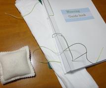 和装丁本(手作り本)作成の疑問にお答えします これから手作り本を作成されるあなたへ