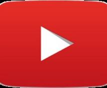 【youtuberへ】youtube、ニコニコの投稿動画を作成致します