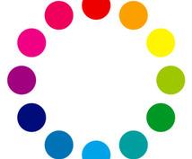 特別版!あなたの活力を引き出す「色」を見つけます 色と心は深く繋がってます 〜人間心理の奥の世界へようこそ〜