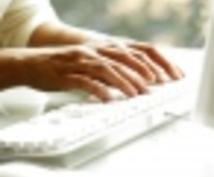 ビジネスメールを英訳します 海外向けビジネスをしたいけど、相手とのやり取りが不安な時に