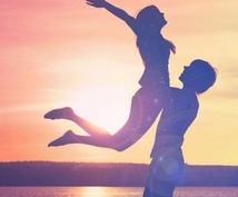 12時間以内◆質問2つまで◆恋愛相性占います ♥今後の二人の未来は?私のこと、どう思っているの?♥