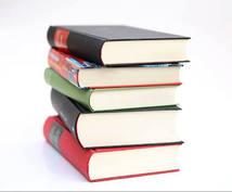 あなたの小説を丁寧に評価します 見せづらい内容の小説を書いている人単純に評価してほしい人