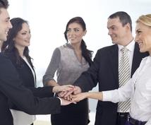 独立起業副業を考えている方へサポートします エンジニア、営業、採用育成、集客、出版を経験
