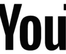 Youtubeチャンネル登録が増えるよう拡散します 期間限定割引!2000円で50人登録者増加を保証します