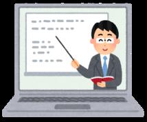 C言語プログラミングをお教えします あなたのレベルに合わせた課題設定とサポート!レクチャー3回分