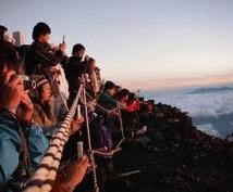 富士山ツアーアルバイトが教える!富士山の装備、オススメ登山口、登頂のコツ