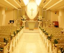 結婚占いでカップルのお二人の結婚を占います 貴女の大切な彼と結婚できるか、どんな結婚になるか、占います。