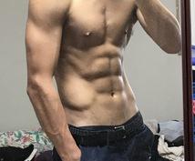 運動なし!1ヶ月で5キロ落とした方法教えます 夏までに痩せたい人や体を変えたい人にオススメ!