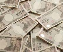 副業!!1時間で儲ける事が出来る方法教えます 副業がしたい。お金が欲しい。何をすれば良いかわからない方。