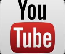Youtubeを保存したい!そんなあなたに、Youtubeの保存方法を教えます!