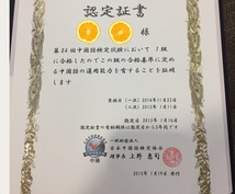 日本語⇆中国語(簡体字、繁体字両方可)翻訳します 中国語1級のネイティブスピーカーぎ翻訳いたします♪