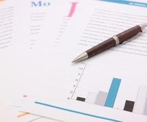 事例研究・サービス比較等の調査用のテンプレート作成します。