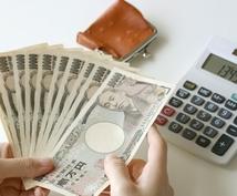 せどりで月10万円稼げる教科書をプレゼントします 【期間限定】せどりは稼ぎやすく、副業に最適な手法です。