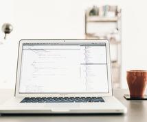 すべてのMac製品に関するあらゆる質問に答えます スマホ・パソコン・タブレット、全Mac製品の診療アドバイザー