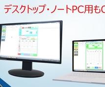 エクセル/EXCELマクロでペーパーレスにします Excelだけ入っていればOK!かばんに入った紙を無くします