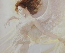 あなたのそばに今いる守護天使の名前をお教えします 頑張っているあなたのそばでお手伝いしている天使は誰?