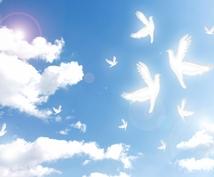本来の明るさと元気を取り戻す為の運気を鑑定します 悩みや心配事に支配されて、毎日を憂鬱に暗く過ごしている方へ