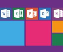 Excelマクロ・VBAで自動化します Excelの手間をなくして楽になりませんか?