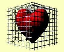 過去に閉じ込められた感情を鑑定し解放します 原因不明の痛みや感情の不安定に悩まされている方へ