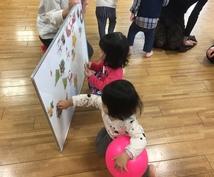 ピアノ・リトミック指導コンサルが受け付られます 人気教室講師が1歳からのリトミック、ピアノ指導のお悩み解決!