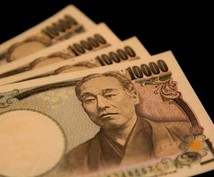 最強特典付!9つの稼げる情報を教えます 今だけ500円!半自動的に稼ぎたいあなたへ!