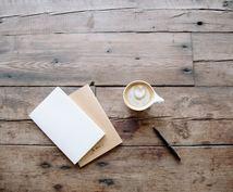 体験に基づくリアリティある記事を書きます 筋トレ・お酒・婚活・アフィリ・プログラミングの記事はお任せ!