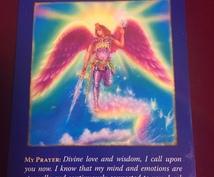 ミカエルよりメッセージが欲しい方❤️お伝えします 大天使ミカエルオラクルカードを使用しメッセージをお伝えします