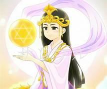 願いを叶えやすく担当の神々様エネルギー送信します 魂・チャクラ・ハイヤーセルフ・神様エネルギー徹底強化致します