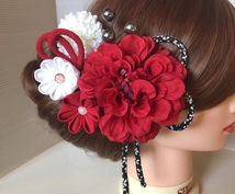 和装の髪飾りをご提案します 成人式、結婚式のオリジナル髪飾りを作ってみませんか?