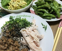 今お家にある食材でお手軽レシピを提案いたします 現役栄養士が考える!カンタン家庭料理★大人〜お子様まで