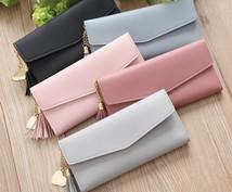 ご自身のお財布が開運財布か簡単鑑定致します 今使用しているお財布を開運財布に育てたい方へ