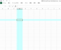 簡単マクロでExcelをすこーし見やすくします Excelにデータがたくさんで見難い!見間違うという方へ