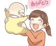 妊娠、出産、育児に不安や悩みを抱えているママたちが、不安を解消し、子育てを楽しむ方法