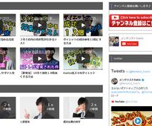 ようつべチャンネルをアピールするサイトを作成します youtubeチャンネル登録者数を増やしたい方へ