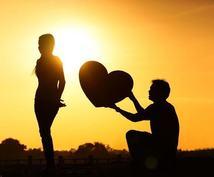 男性の皆様の恋のサポートをします メールがなかなか続かない?一度会ったらそれっきり?