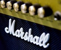 ギター等楽器選定のアドバイスをします 楽器初心者の演奏相談、音響機材選定にお困りの方へ!