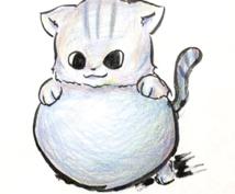 【筆ペン画】動物、あなたのペットをデフォルメイラストにします!