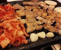 韓国ソウルの観光スポット紹介します 韓国好き!だけど観光地にはあきた。普通の街を見てみたい人!!