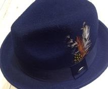 現役の帽子専門店店長があなたに似合う帽子を教えます 輪郭、髪型で判断!また服装との合わせ方までトータルサポート!