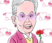ご長寿・定年・退職・誕生日用似顔絵を描きます 記念日の似顔絵ならJYC Worldへお任せ下さい。