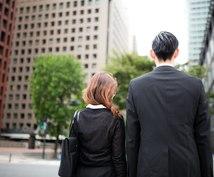 儲けるための助言をします 起業したい方、本当にその事業計画でいいの?