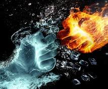すぐにイラつくあなたが冷静になる3つの方法教えます 小さな事でイラついて消耗していた男が冷静になれた思考法の秘訣