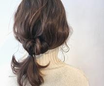 現役12年女性美容師があなたのお悩み解決します ホリスティックビューティーより色々なご提供ができます。