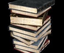 文章をブラッシュアップします 【書籍・小説・コラム】文章に斬れ味と統一感をお求めの方へ。