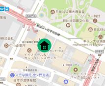 Google MAP カスタマイズ相談にのります 既存MAPのカスタマイズ・サイトにMAP設置したい方へ