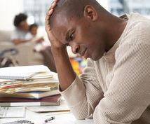 エンジニアの皆さんの人間関係でのストレスのもとや愚痴を聞きます!!