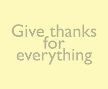 依存と感謝と自尊心と幸福の関係を教えます 「利己心」と「依存心」を捨てて,幸せになりたい方におすすめ