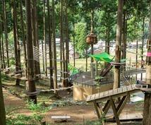 あなただけのオリジナル福井旅プランを提案します 福井県勝山市の観光コンシェルジュがオンリーワントラベルご案内